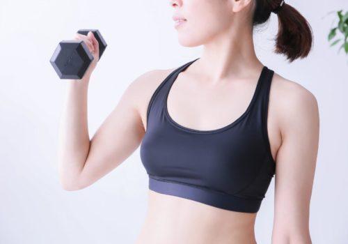 バストアップのために胸筋を鍛えよう!胸筋を鍛えるトレーニング法5つを紹介